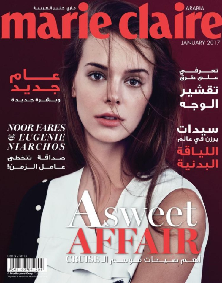 Marie Claire magazine cover Asweet affair title female model looking over shoulder